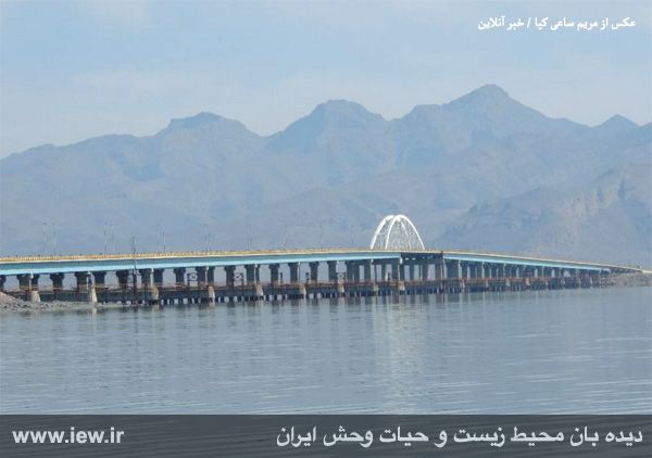 941221 daryache 2 به گفته عکسی از آخرین اوضاع دریاچه ارومیه در اسفندماه  ۱۳۹۴