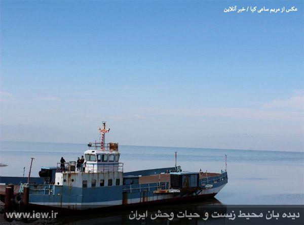941221 daryache 5 به گفته عکسی از آخرین اوضاع دریاچه ارومیه در اسفندماه  ۱۳۹۴