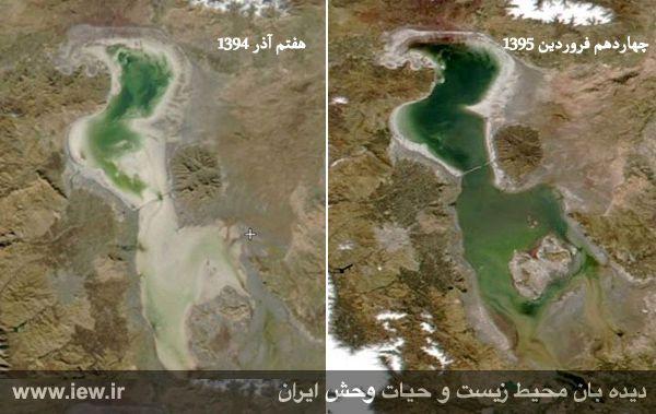 نتیجه تصویری برای کم آبی دریاچه ارومیه
