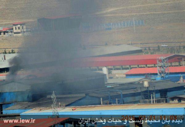 950215 aloodeghi یک واحد صنعتی آلاینده در اصفهان به جزای نقدی و همچنین کاشت ۱۵۰۰ درخت محکوم شد